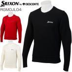 スリクソン by デサント メンズ ゴルフウェア ツアーライン 防風 クルーネック セーター RGMOJL04 2019年秋冬モデル M-LL
