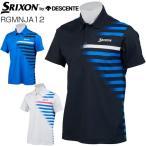 スリクソン by デサント メンズ ゴルフウェア ボーダーグラフィックデザイン 半袖ポロシャツ RGMNJA12 2019年春夏モデル M-LL