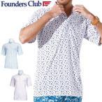 ファウンダースクラブ メンズ ゴルフウエア 小花柄 ボタンダウン 半袖ポロシャツ FC-4274S 2020年春夏モデル M-O