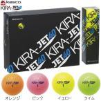 キャスコ ゴルフボール KIRA JET 40 1ダース