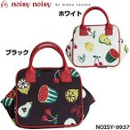 ノイジーノイジー ミエコウエサコ noisy noisy by mieko uesako オリジナル フルーツ柄 ポーチ NOISY-9937