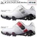 ミズノ GENEM 004 Boa ゴルフシューズ ワイズ:4E 51GQ1400