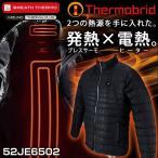 ミズノ Mizuno メンズ ゴルフウェア サーモブリッド ダウンジャケット 52JE6502 2016年秋冬モデル