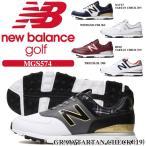 ニューバランス  GOLF ゴルフ 18FW 新カラー ゴルフシューズ NBスパイクレス MGS574
