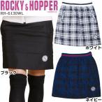 ロッキー&ホッパー レディース ゴルフウェア 中綿スカート RH-6130WL 2016年秋冬モデル