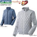 ヨネックス YONEX メンズ ゴルフウェア メガヒート ヒートカプセルダブル 中綿ブルゾン GWF9187