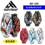 【2018年モデル】 advisor  アドバイザー ゴルフ  ADB1808 昇龍 エナメルキャディーバッグ 9型