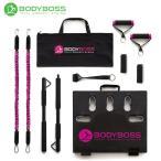 ボディボス BODYBOSS 2.0 ポータブルフィットネス 室内 ワークアウト 筋トレ器具 国内正規品 ピンク