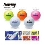 ブリヂストン ゴルフボール  Newing ニューイング SUPER SOFT FEEL スーパーソフトフィール 1ダース 12球入り 日本正規品