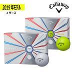 【2019年モデル】Callaway キャロウェイ ボール スーパーソフト SUPERSOFT ボール 1ダース