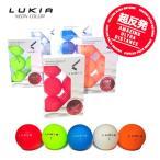 【超高反発ボール】IDEA JAPAN LUKIA ルキア  マット蛍光カラー  NEON COLOR ゴルフ ボール (6球入)