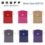 オノフ ONOFF シューズケース Shoes Case OC0719