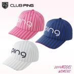 PING GOLF е╘еє е┤еые╒ еье╟егб╝е╣ CAP енеуе├е╫ HW-L191