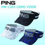 【2020年3月4日発売予定】2020 ピンゴルフ カモバイザー CAMO VISOR HW-C203 日本正規品 PING PY