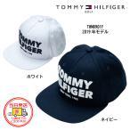 【即納】トミーヒルフィガー フラット ブリム キャップ THMB901F astc