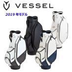 【2019年モデル】VESSEL ベゼル キャディバッグ CADDY BAG ゴルフ ラグジュアリーカート Lux Cart JP