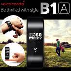 【即納】ボイスキャディ B1A voice caddie スタイリッシュスロープ距離測定器