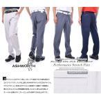 (在庫処分商品)アシュワース ゴルフパンツ パフォーマンス ストレッチ パンツ  大きいサイズ