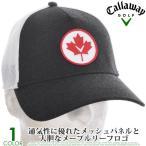 キャロウェイ ゴルフキャップ ゴルフ帽子 カナダ トラッカー キャップ