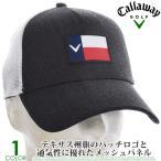 キャロウェイ ゴルフキャップ ゴルフ帽子 テキサス トラッカー キャップ
