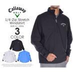 キャロウェイ 長袖ゴルフウェア 1/4ジップ ストレッチ 長袖ウインドシャツ 大きいサイズ 2016秋冬ウェアー