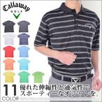 キャロウェイ ゴルフ ポロシャツ ストライプド 半袖ポロシャツ