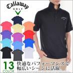 キャロウェイ Callaway マイクロ ヘックス ソリッド 半袖ポロシャツ  大きいサイズ あすつく対応