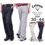 (在庫処分商品)キャロウェイ ゴルフパンツ シェブ テックII パンツ  大きいサイズ