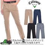 キャロウェイ Callaway ゴルフパンツ メンズ 5ポケット ホリゾンタル テクスチャ パンツ 大きいサイズ USA直輸入 あすつく対応