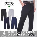 (スペシャル感謝セール)キャロウェイ Callaway ゴルフパンツ メンズ ライトウェイト テック パンツ 大きいサイズ USA直輸入 あすつく対応