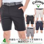 キャロウェイ Callaway メンズ 9 ストレッチ ソリッド ショートパンツ 大きいサイズ あすつく対応
