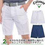 キャロウェイ Callaway メンズ プリント テクスチャ エルゴ ショートパンツ 大きいサイズ あすつく対応