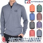 (スペシャルSale)カッター&バック Cutter&Buck ショアライン ハーフジップ 長袖プルオーバー 大きいサイズ 秋冬ウェアー あすつく対応