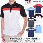 (夏★ポイントUP)カッター&バック Cutter&Buck  ゴルフ チェインバー 半袖ポロシャツ 大きいサイズ あすつく対応
