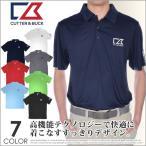 (★大在庫処分★)カッター&バック Cutter&Buck  ゴルフ DRYTEC ノースゲート 半袖ポロシャツ 大きいサイズ
