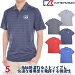 (スペシャル感謝セール)カッター&バック Cutter&Buck ゴルフ インターベイ メランジ ストライプ 半袖ポロシャツ 大きいサイズ あすつく対応