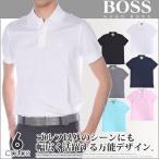 ヒューゴボス C-フィレンツェ ロゴ 半袖ポロシャツ 大きいサイズ