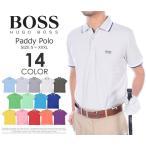 (在庫処分商品)ヒューゴボス パディ 半袖ポロシャツ  大きいサイズ