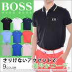 ヒューゴボス パディ プロ 半袖ポロシャツ 大きいサイズ