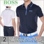 ヒューゴボス プロングホーン プロ 半袖ポロシャツ 大きいサイズ