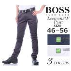 (最終在庫処分商品★ポイント10倍)ヒューゴボス HUGO BOSS ゴルフパンツ リーマン 3W パンツ
