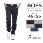 (在庫処分商品)ヒューゴボス HUGO BOSS ゴルフパンツ C ライス 1D パンツ