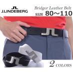(在庫処分商品)ジェイリンドバーグ J LINDEBERG ゴルフベルト ブリッジャー レザー ベルト