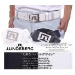 (★厳選処分商品★)ジェイリンドバーグ J LINDEBERG ゴルフベルト スレーター 40 プロ レザー ベルト