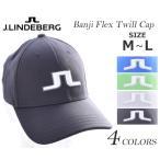 ジェイリンドバーグ J LINDEBERG ゴルフキャップ ゴルフ帽子 バンジー フレックス ツウィル キャップ