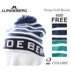 ジェイリンドバーグ J LINDEBERG ゴルフキャップ ゴルフ帽子 ストライプ ゴルフ ビーニー