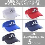 ジェイリンドバーグ J LINDEBERG ゴルフキャップ ゴルフ帽子 イアン プロ ポリー サンバイザー