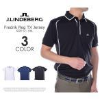(厳選セール)ジェイリンドバーグ J LINDEBERG フレドリック レギュラー TX ジャージー 半袖ポロシャツ