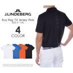 (在庫処分商品)ジェイリンドバーグ J LINDEBERG ルイ レギュラー TX ジャージー 半袖ポロシャツ