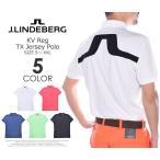 (在庫処分商品)ジェイリンドバーグ J LINDEBERG ゴルフ KV レギュラー TX ジャージー 半袖ポロシャツ